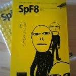 sp8_1