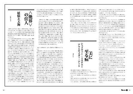 CL_2014.10.30_ページ_1
