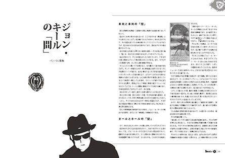 PN_2014.11.04_ページ_1