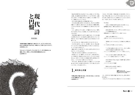 BB_2014.10.17_ページ_1