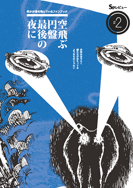 COVER_445