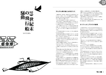 MT_2014.10.10_ページ_1