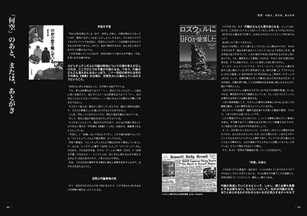88-93_SP03_ページ_1