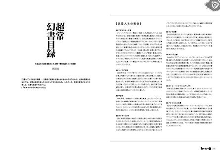 HR_2014.10.20_ページ_1