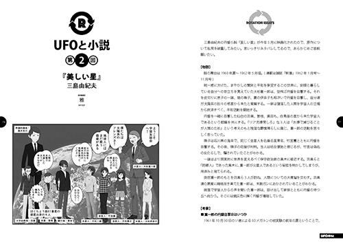 UT2.0_2017.11.05_ページ_1