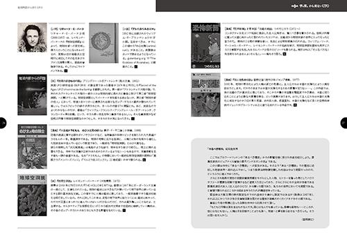 UT3_2018.11.09_ページ_5