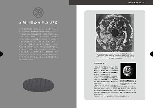 UT3_2018.11.09_ページ_2
