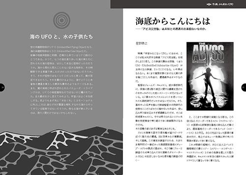 UT3_2018.11.09_ページ_6